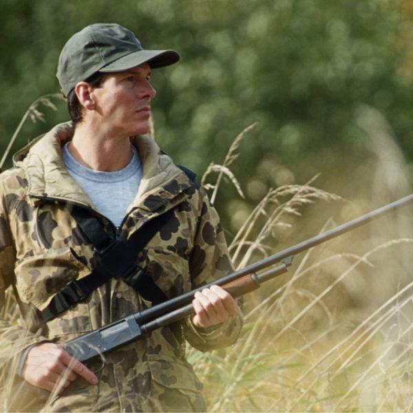 Hunt Expert - приманка для диких копытных животных в Колпине